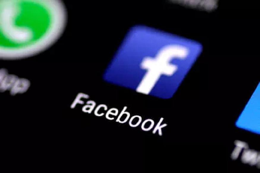 फेसबुकने मेन पेजवर केलेल्या बदलानं युजर्स संभ्रमात पडले आहेत. यामुळं येत्या काळात फेसबुक पैसे घेणार का असा प्रश्न विचारला जात आहे. तर दुसरीकडं काहींचे म्हणणे आहे की, झुकेरबर्ग फेसबुकच्या बिझनेस मॉडेलमध्ये बदल करण्याच्या तयारीत असून यामध्ये पेड सबस्क्रिप्शन ऑफरचा समावेश असल्याची चर्चा आहे.