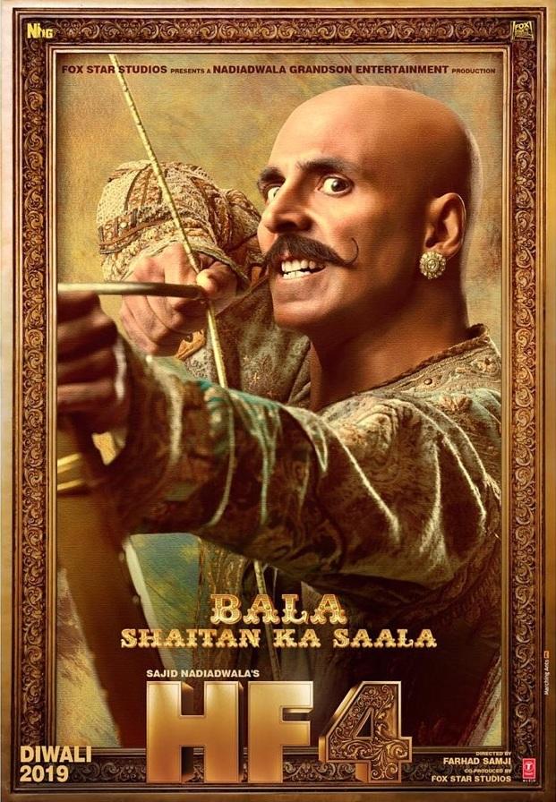 यातील एका पोस्टरमध्ये अक्षय कुमार बाण खेचलेल्या पोझमध्ये दिसत आहे. यावर बाला शैतान का साला असं लिहिलं आहे.
