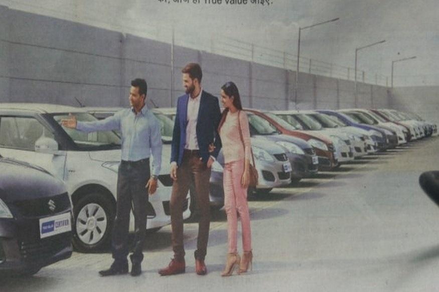 आर्थिक मंदीमुळं ऑटोमोबाइल उद्योग धोक्यात आला आहे. गेल्या काही महिन्यांमध्ये गाड्यांच्या विक्रीत घट झाली आहे. ऑगस्ट महिन्यात मारुती सुझुकीनं सर्वाधिक गाड्यांची विक्री केली आहे.