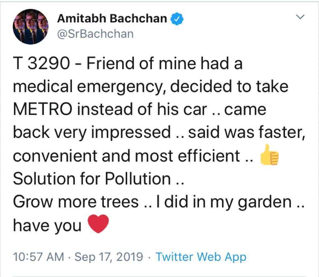 अमिताभ यांनी काल 17 सप्टेंबरला आरे मेट्रो प्रकल्पाला समर्थन देणारं ट्विट केलं होतं. प्रदुषण रोखण्यासाठी आपण आणखी झाडं लावायला हवी. मी माझ्या गार्डनपासून सुरुवात केली आहे. अशा आशयाचं ते ट्वीट होतं.