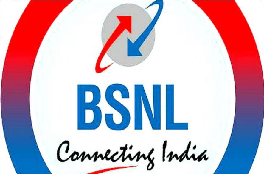 भारत संचार निगम लिमिटेड (बीएसएनएल)ने 399 रुपयांचा प्रीपेड प्लॅन दिला आहे. याची वैधता 74 दिवस असणार आहे. कंपनीने दररोज 3.2 जीबी डेटा दिला जात आहे. तसेच दररोज 250 मिनिटे कॉलिंग आणि 100 एसएमएस मोफत मिळतील.