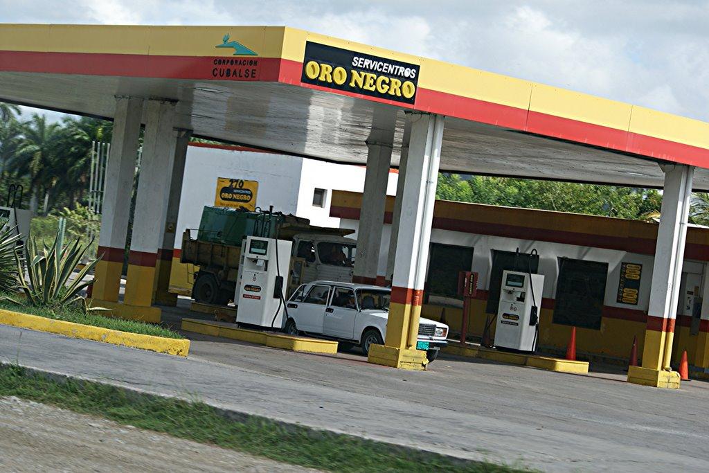 सर्वात स्वस्त पेट्रोल असलेल्या देशांच्या किंमतीत क्यूबा देश दुसऱ्या क्रमांकावर आहे. क्युबामध्ये सध्या पेट्रोलचे दर 6.50 रुपये आहे.