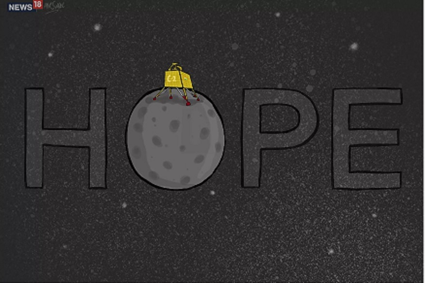 विक्रम लँडर आणि प्रज्ञान रोव्हर चंद्रावर 14 दिवसांच्या कालावधीतच कार्यरत असणार होते.