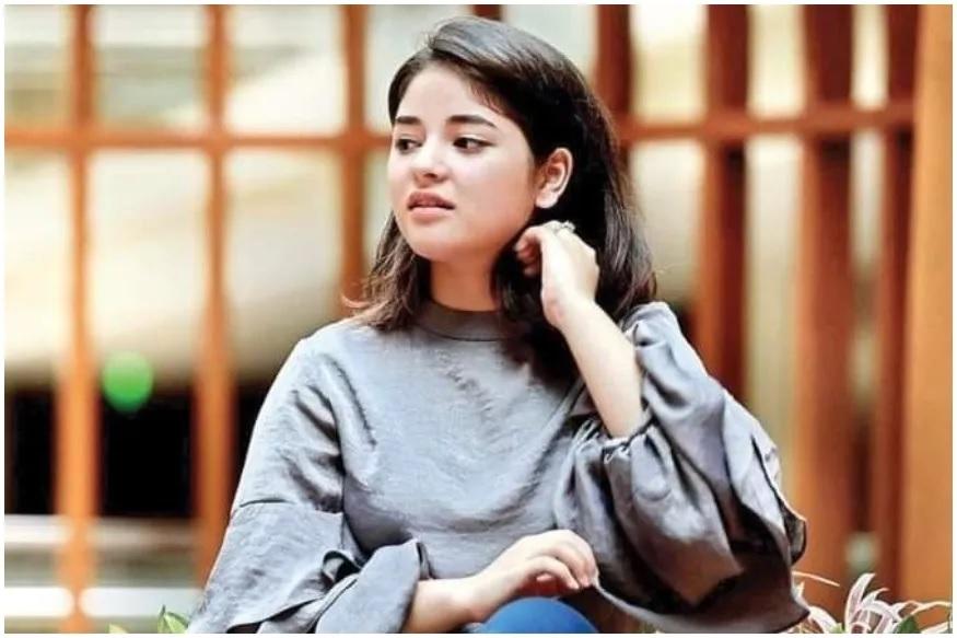 दंगल (Dangal) फेम झायरा वसीमने (Zaira Wasim) काही महिन्यांपूर्वी बॉलिवूड सोडण्याचा निर्णय घेतला होता.