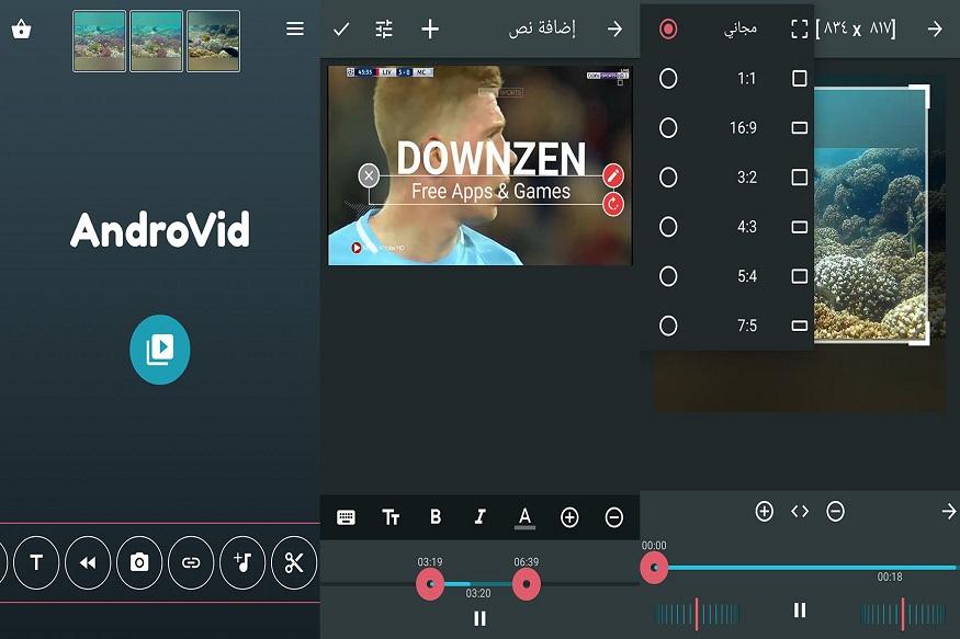 AndroVid : अॅनिमेटड जिफ फाइल, व्हिडिओ ऑडिओ मिक्सिंग, स्लाइड शो, टेक्स्ट अॅड यासारखी फिचर असलेलं अॅप आहे. याशिवाय ट्रिमर, रिव्हर्स, मर्जचे ऑप्शनही यामध्ये आहेत.