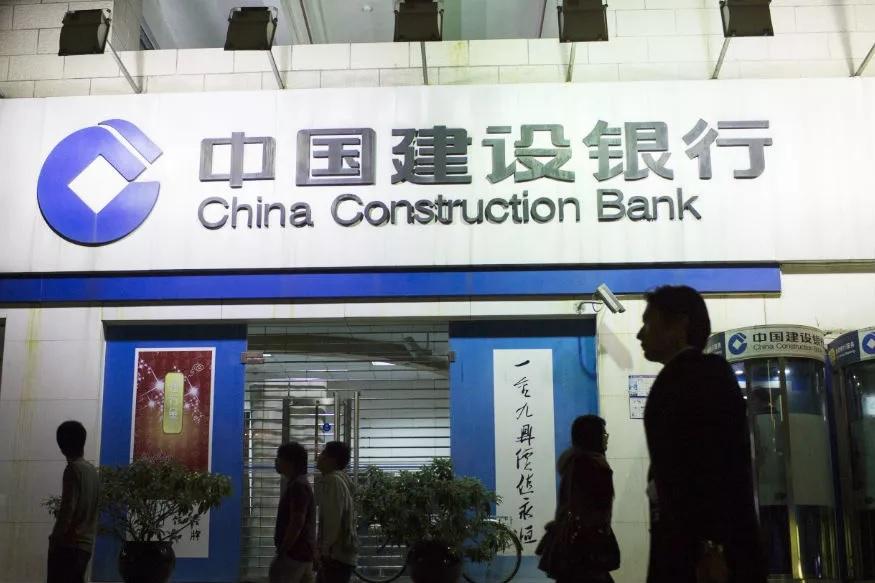 पाचव्या स्थानावर चीनच्या चायना कन्स्ट्रक्शन बँकेचं नाव घेतलं जातं. CCB प्रत्येक मिनिटांला 52.14 लाख आणि दिवसभरात 7.50 अब्ज रुपयांची कमाई करते.