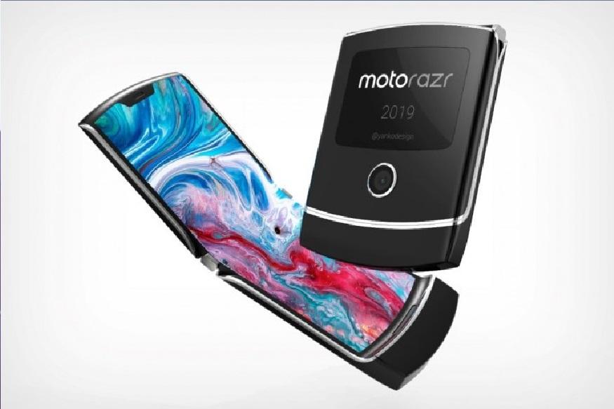 फोल्ड़ेबल फोनच्या स्पर्धेत मोटोरोला कंपनीसुद्धा उतरली आहे. स्मार्टफोन Razr V4 लाँच होणार आहे. याची किंमत 1 लाख रुपयांच्या आसपास असेल. या फोनची मेमरी 64 ते 128 जीबीपर्यंत असेल.