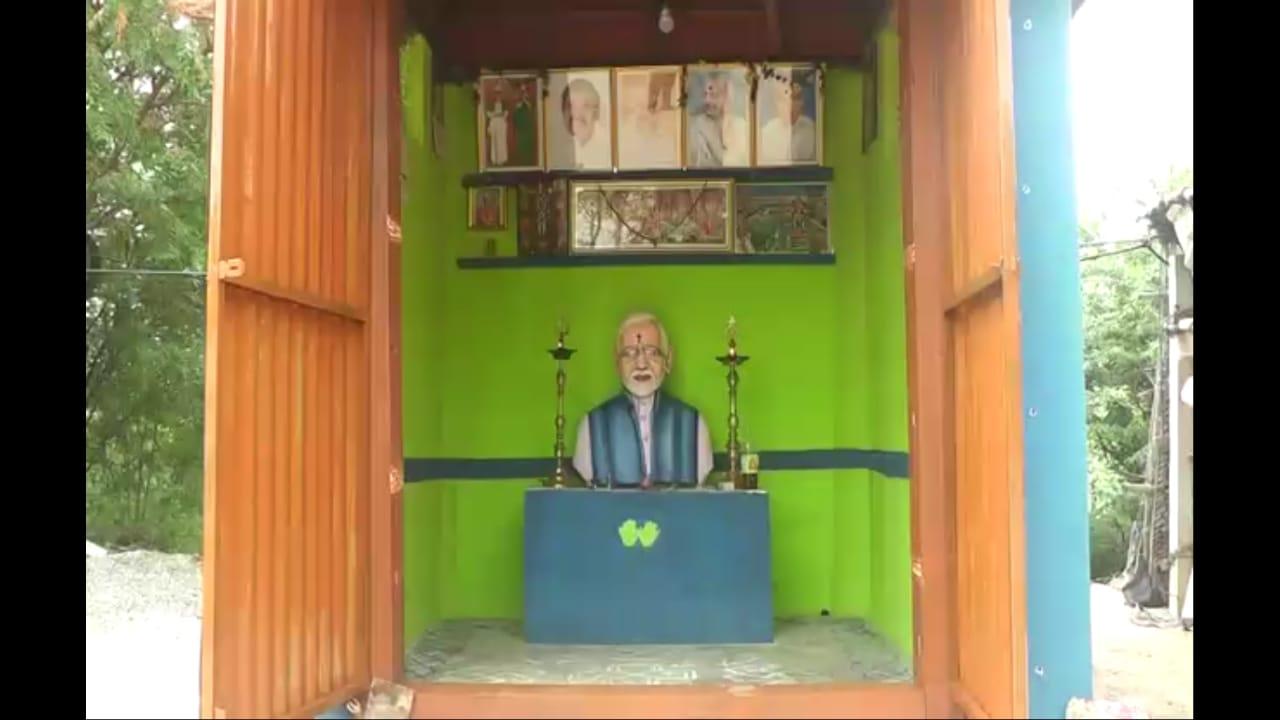नमो मंदिराची उंची साधारण 8-8 फूट आहे. रोज मंदिरात आरती होते. मंदिरासमोर सडा, रांगोळी केली जाते. त्यासोबत मंदिरात कायम ज्योत तेवत असते.