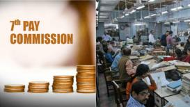 शिक्षकांचे देखील 'अच्छे दिन'; तातडीनं मिळणार सातवा वेतन आयोग