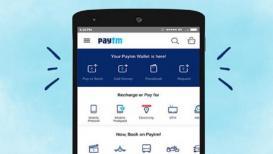 Paytm Cashback Days: या प्रोडक्टवर मिळतेय ७०% सूट आणि भरपूर ऑफर