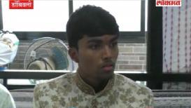 19 वर्षाचा मराठी तरुण घेणार जैन धर्माची दीक्षा
