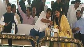 चार वर्षांनंतर गडकरी बीडमध्ये, पंकजा मुंडे-गडकरी राजकीय मनोमिलन !