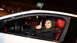 सौदील्या महिलांच्या चेहेऱ्यावर आज का आहे आनंद?