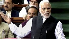 No Confidence Motion : राहुल गांधींच्या आरोपांना पंतप्रधान नरेंद्र मोदींच उत्तर