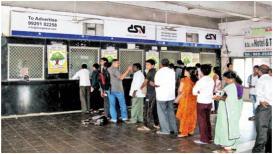 तिकीट विंडोवरून खरेदी केलेलं ट्रेनचं तिकीट मोबाईलवरून कसं कराल रद्द?