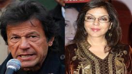 Love Story : झीनत अमान आणि इम्रान खानची अधुरी प्रेमकहाणी