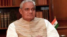 अटलजी : भारतीय राजकारणातला दिलदार नेता