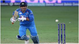Live Cricket Score, India vs Afghanistan Asia Cup 2018 : भारताला मोठा झटका, धोनी आऊट
