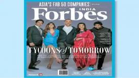 'Forbes India Tycoons of Tomorrow'मध्ये होणार देशातल्या 'फ्यूचर आयकॉन्स'चा सन्मान