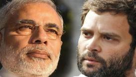 अभी तो शुरुआत है, आगे और मजा आएगा - राहुल गांधी