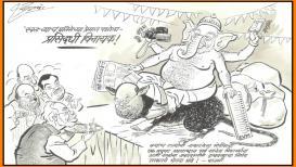 फोटो : राज ठाकरेंनी पंतप्रधान मोदींना केलं 'प्रसिद्धीविनायक'