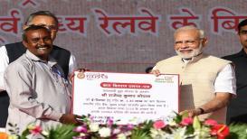 #AyushmanBharat जगातल्या सर्वात मोठ्या आरोग्य विमा योजनेची सुरूवात, आता गरिबांनाही उत्तम सेवा - मोदी