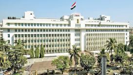 शासनाने सरकारी हॉस्पिटलचे थकवले 90 कोटी, नाही फेडले तर...