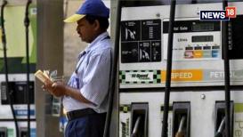 पेट्रोल, डिझेल पुन्हा महाग होण्याची शक्यता