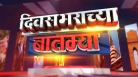 NEWS18 LOKMAT 23 OCT 10 PM DIVASBHARACHA BATMYA