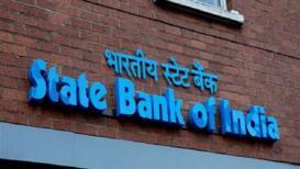 SBI बँकेच्या ग्राहकांसाठी महत्त्वाची बातमी; बँकेची ऑनलाईन सेवा बंद