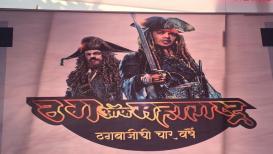 'ठग्ज ऑफ महाराष्ट्र' विरूद्ध 'गँग ऑफ वासेपूर', विधिमंडळात रंगणार सामना!