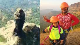 VIDEO : शाब्बास...9 वर्षांच्या कन्येनं सर केला सहाशे फुटांचा सुळका!