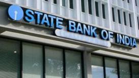 १ डिसेंबरपासून बदलणामर SBI मधून पैसे काढण्याचा हा नियम
