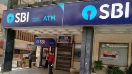 SBI बँक बंद करणार ही सेवा, आजच काढता येणार पैसे