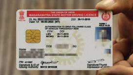 मोदी सरकारचा नवा निर्णय, आता ड्रायव्हिंग लायसन्स येणार नव्या रूपात