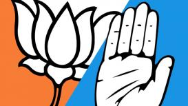 Chhattisgarh Assembly Election Result 2018: निर्णय येण्याआधीच छत्तीसगडमध्ये सजलं काँग्रेसचं मुख्यालय