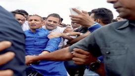 Assembly Election Result 2018: राहुल गांधींना बाईकवर फिरवणारा हा नेता जिंकणार का?
