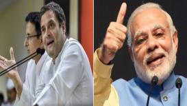 राहुल गांधींचा फॉर्म्युला वापरणार नरेंद्र मोदी, हा मोठा निर्णय घेण्याची शक्यता
