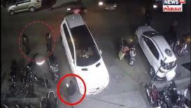 बिल्डरवर गोळीबार.... भीतीने महिलांची धावपळ, भयानक हत्याकांडाचा CCTV VIDEO