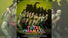 अजय आणि अनिल 7 वर्षांनी पुन्हा एकदा मोठ्या पडद्यावर, 'टोटल धमाल' सिनेमातून दिसणार एकत्र
