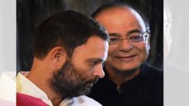 राहुल गांधीना जेटलींच्या प्रकृतीची काळजी, म्हणाले काँग्रेस 100 टक्के तुमच्या सोबत!