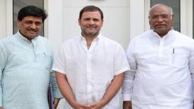 काँग्रेसच्या निवडणूक समितीचे अशोक चव्हाण प्रमुख, शिंदेंकडे कॅम्पेनची जबाबदारी