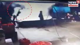 VIDEO :  गुर्हाळ घराच्या काहिलीत कर्मचाऱ्याने मारली उडी