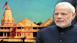 भाजपला धक्का; राम मंदिरासाठी काँग्रेसला पाठिंबा देण्यास तयार: विश्व हिंदू परिषद
