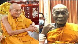 मृत्यूनंतर 2 महिन्यांनी बौद्ध भिक्खुचे पार्थिव काढले बाहेर, ते पाहून अवघे जग झाले अवाक्!
