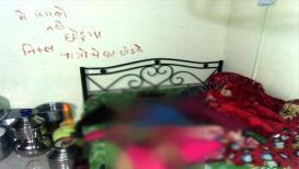 पत्नीसह मुलाची हत्या करून भिंतीवर रक्ताने लिहला संदेश