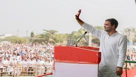 राहुल गांधी महाराष्ट्रातल्या या मतदारसंघातून लढू शकतात लोकसभेची निवडणूक?