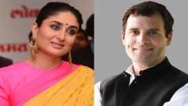 करिना कपूरला करायचं होतं राहुल गांधींना डेट, VIDEO व्हायरल!