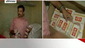 VIDEO: एमआयएमच्या आमदारानं स्वतःच मारला छापा; 'हे' सापडलं तळघरात