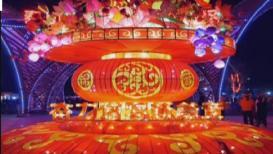 VIDEO: चीनमध्ये साजरा होतोय कंदील फेस्टिवल; रोषणाईनं उजळली शहरं